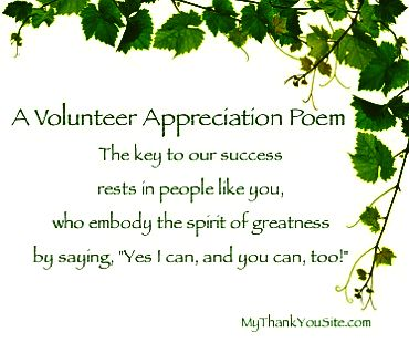 poems of appreciation for service